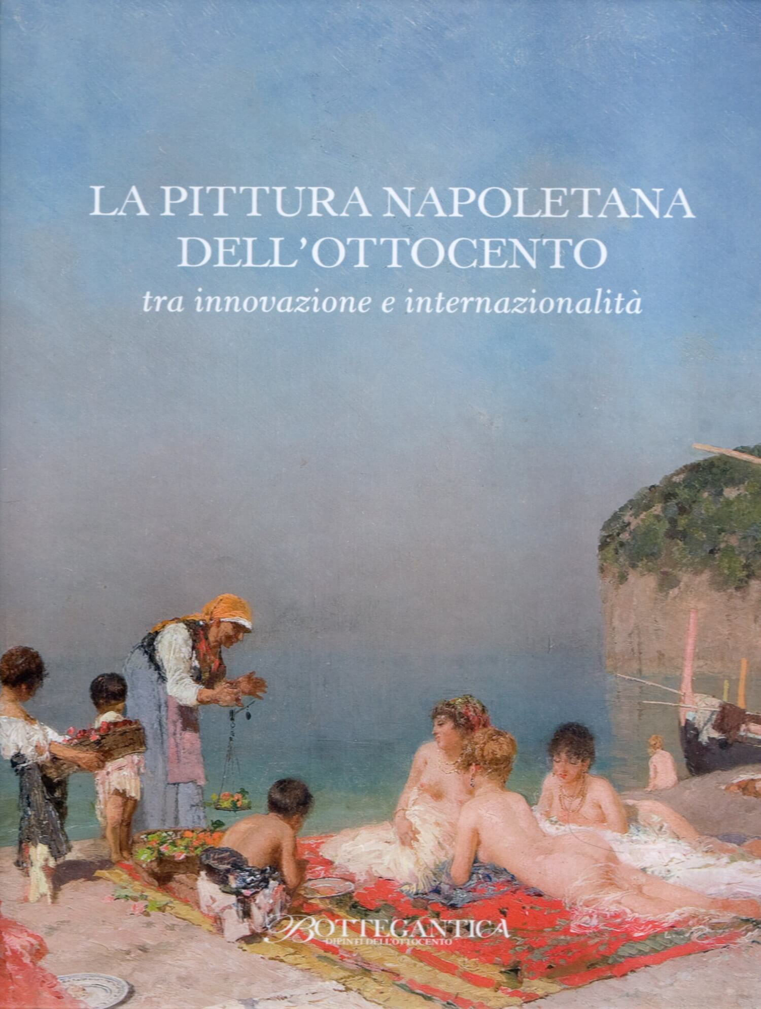 La pittura napoletana dell'800, Tra innovazione e internazionalità